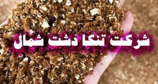 پودر ضایعات جوجه کشی خوراک دام