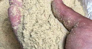 تجزیه و تحلیل سبوس برنج