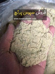 قیمت سبوس برنج برای دام