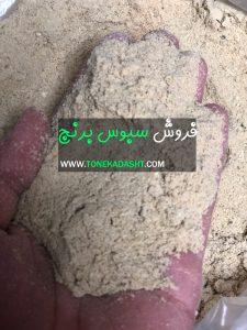 فروش سبوس برنج گیلان